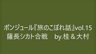 歴史,まとめ#竜馬がゆく 関連動画 https://www.youtube.com/watch?v=-kC...