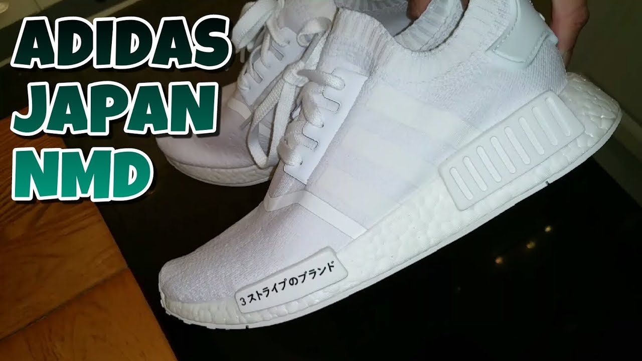 f81168f5136a Adidas NMD R1 Japan TRIPLE WHITE Unboxing And Review - YouTube