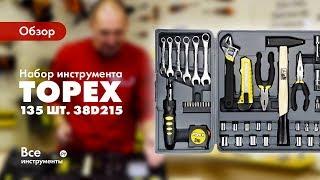 Обзор набора инструмента TOPEX 38D215