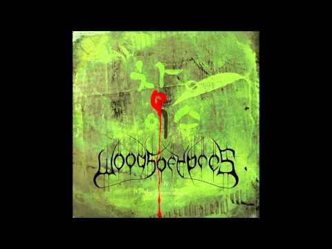 Woods of Ypres IV The Green Album