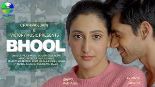 Bhool Official Music Video | Avinash Mishra & Shivya Pathania | Sanjana Devarajan x Mayur Jumani