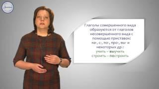 Русский 5 Вид глагола