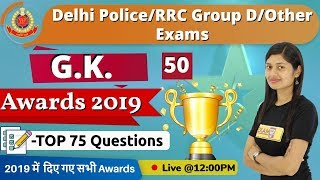 Class- 50|| Delhi Police/RRC Group D || G.K.|| by Sonam mam || Awards 2019||-TOP 75 Questions