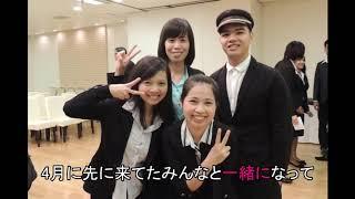 1 【First Study】20170313 FS日本語学校卒業式 思い出のビデオ