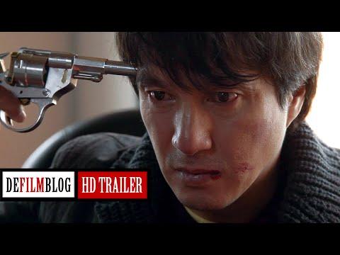 Moebius (2013) Official HD Trailer [1080p]