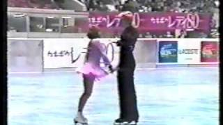 Jayne Torvill & Christopher Dean 1979 NHK Free Dance