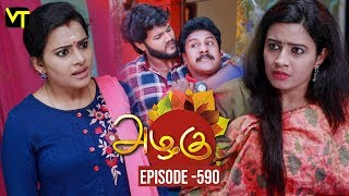 Azhagu - Tamil Serial | அழகு | Episode 590 | Sun TV Serials | 29 Oct 2019 | Revathy | VisionTime