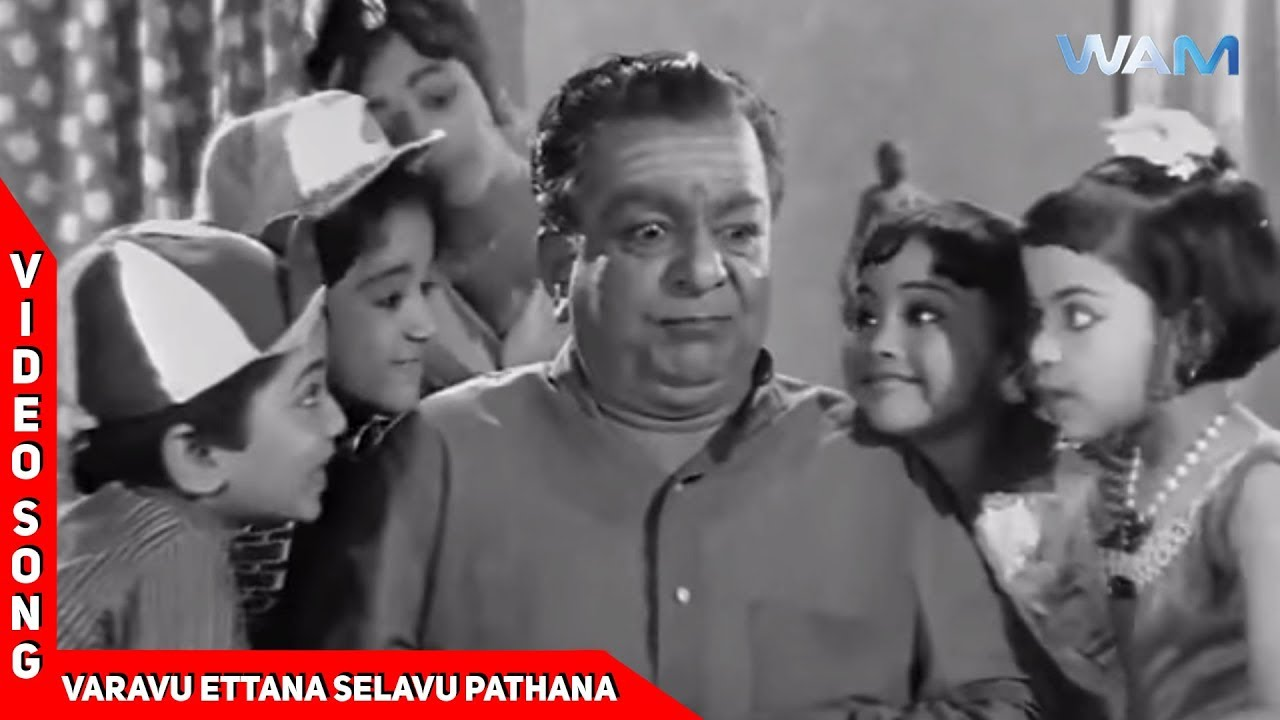 Varavu Ettana Selavu Pathana Video Song | வரவு எட்டனா | Bama Vijayam Tamil Movie Songs