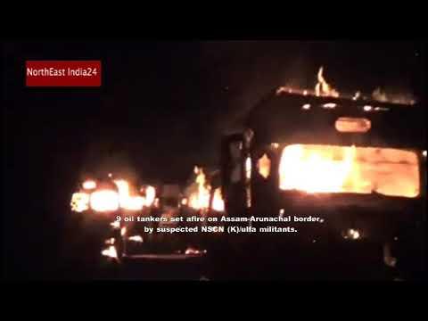 NorthEastIndia24 - Militants set fire 9 oil tankers near Assam Arunachal Border