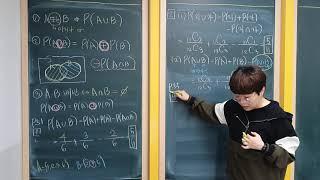 [클랩수학] 확률과통계 - 12.확률의 덧셈정리