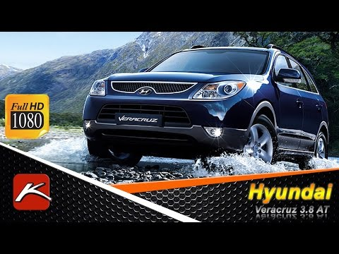 Hyundai Veracruz тест драйв