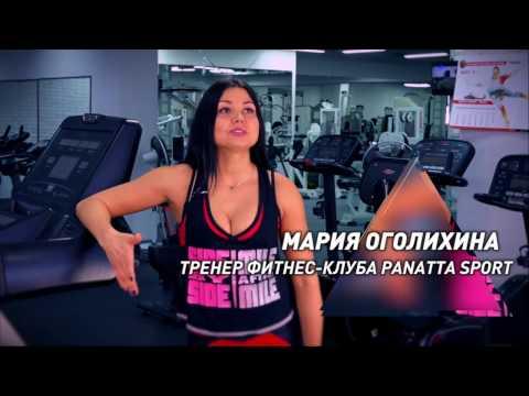 Фитнес-клуб Panatta Sport Новосибирск