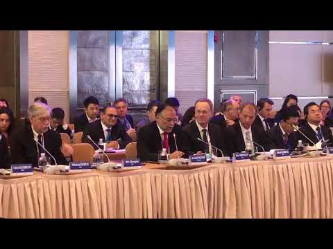 Ahsan Iqbal speeach at the IMF's People Bank of China Conference.04