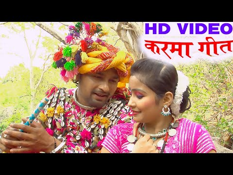 Karma -Pirit karle wo | cg song | chhattisgarhi song by jiwdhansingh || New cg song video ||
