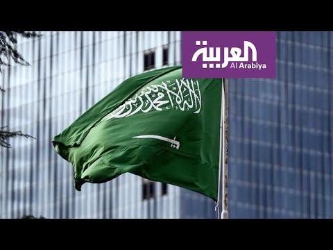 تفاعلكم | المرأة تضع السعودية على رأس 190 دولة  - 18:59-2020 / 1 / 15