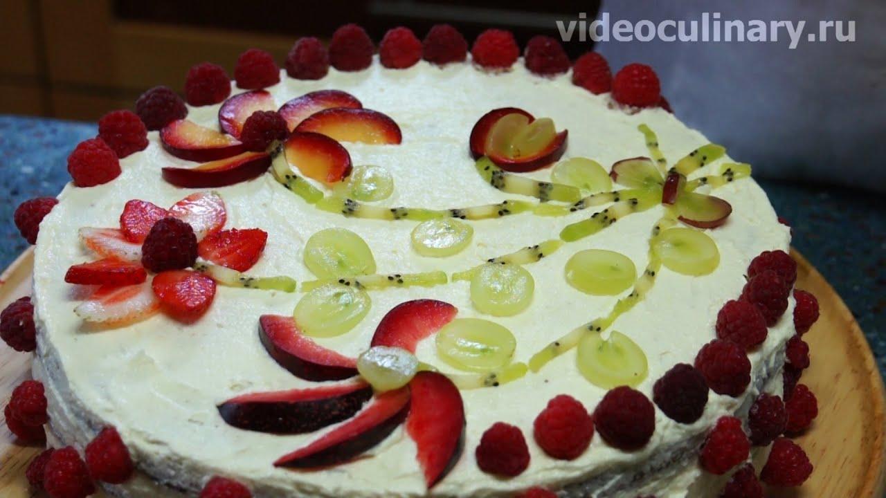Торт с фруктами с творожным кремом рецепт