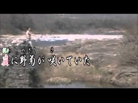 初恋ゆきこ オリジナル演歌 唄 (男宿)
