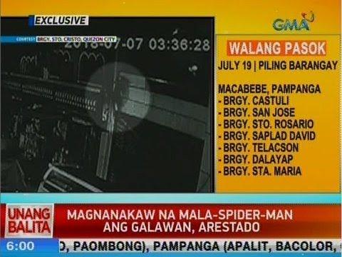 UB: Magnanakaw na mala-spider-man ang galawan, arestado sa QC