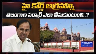 High Court Deadline to Telangana Government over TSRTC Strike | ABN Telugu