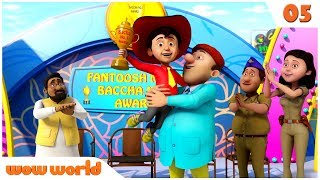 Comedy Cartoon for Kids   Kid Number One   Chacha Bhatija in English