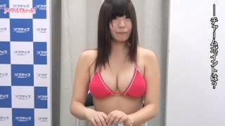 DVD『芝崎めぐ 家庭教師』発売記念イベント (アイドルCheck!トップはこちら) http://idol-check.net.