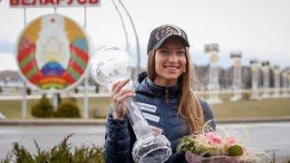 Как в Минске встречали Дарью Домрачеву с Большим хрустальным глобусом