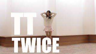 "TWICE(트와이스) ""TT(티티)"" Lisa Rhee Dance Cover"