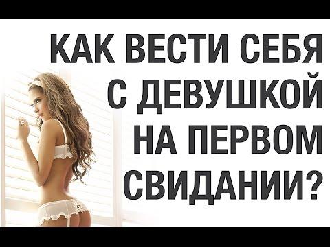 Порно рассказы. Читать секс истории бесплатно, эротические