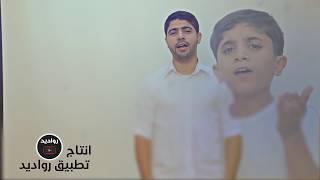 تاج الولاية|| عادل الهدار | كميل الهدار |سيد حسين صالح