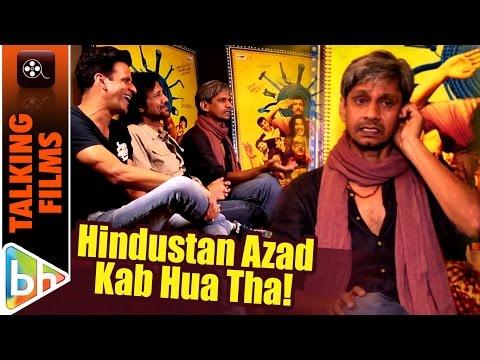 Media Mein Kaiyon Ko Yeh Nahi Malum Hindustan Azad Kab Hua Tha | Vijay Raaz