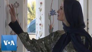 Ivanka Trump Visits UAE, Meets Female Entrepreneurs