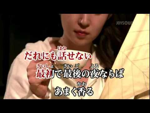 [Karaoke]Monkey Majik - Story
