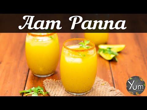 Aam Panna | How to Make Aam Panna | Aam Panna Recipe