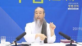 [대한민국 미래 포럼][기업] 8354강 자영업, 소상공인의 위기