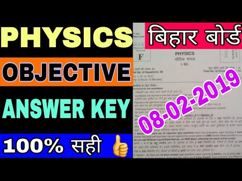 Bihar Board 2019 12th Physics Objective Answer Sheet, Inter Physics  Objective Answer 08-02-2019