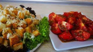 Помидоры по корейски и салат Цезарь летний вариант Вкусные салаты на праздничный стол