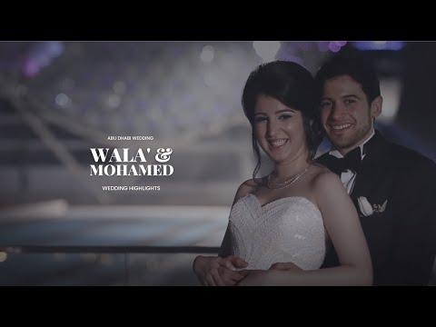 Abu Dhabi Wedding | Mohamed and Wala'