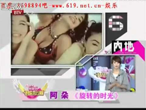Top 10 Songs in China 20101204