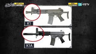 50회 대한민국 명품 소총 K2 소총2