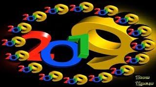 En Güzel 2019 Yeni Yıl Mesajları, Yeni Yıl Sözleri Ve Mesajları
