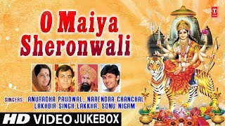 नवरात्री Special: O Maiya Sheronwali I Full HD Video SongsJuke Box
