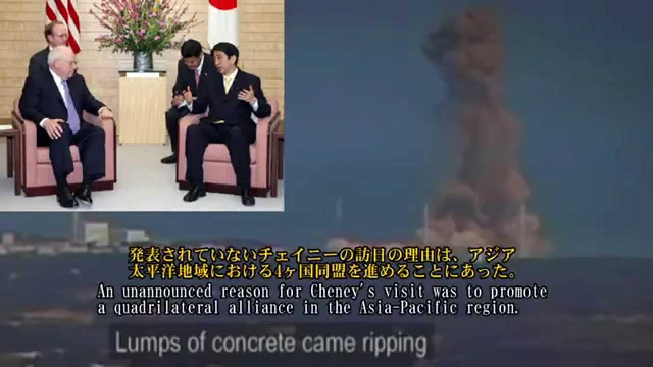 例の大地震と爆発の真実を発見!(めちゃめちゃ今さら感~)