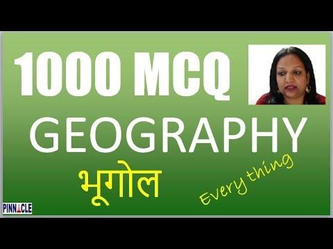 10:45 AM Geography 1000 MCQ Special Class By Neeru Madam