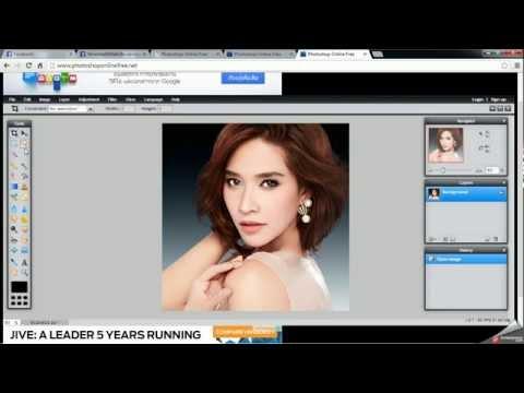 แต่งรูปบนเว็บง่ายๆ ด้วย Photoshop online
