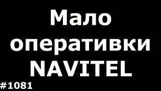 видео Navigator (Навигатор), Россия