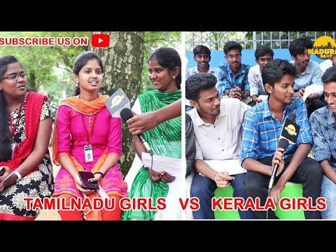 Tamilnadu girls vs Kerala Mallu girls college student thinking Prank talk rolling sir#2 Madurai 24×7