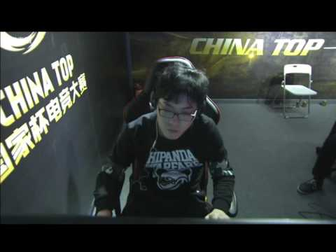 China Top Remind Th000