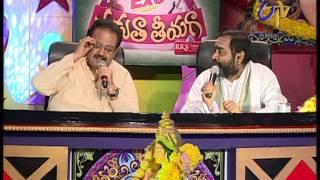 Padutha Theeyaga on 22nd October 2012 Part 3