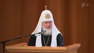 В Москве завершает работу Всемирный русский народный собор.