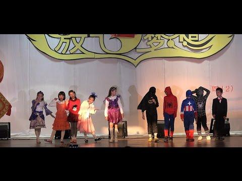 Heshan Country Garden School 4th Grade Show